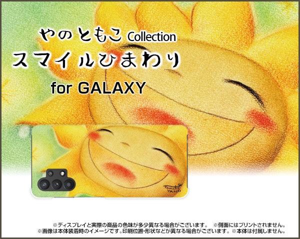 TPU ソフト ケース ブルーライトカットフィルム付...