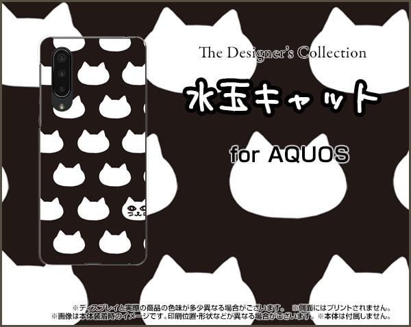 AQUOS zero5G basic DX SHG02 スマホ ケース 猫 ...