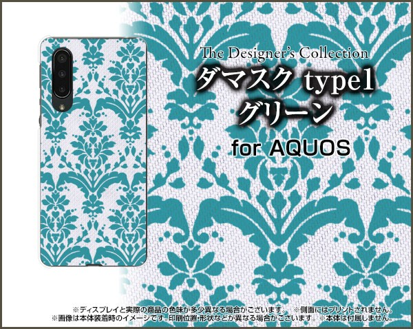 AQUOS zero5G basic DX SHG02 スマホ ケース ダマ...