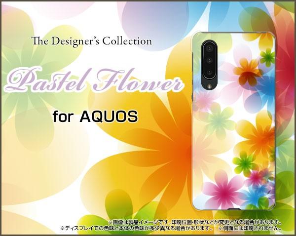 AQUOS zero5G basic DX SHG02 スマホ カバー 花柄...