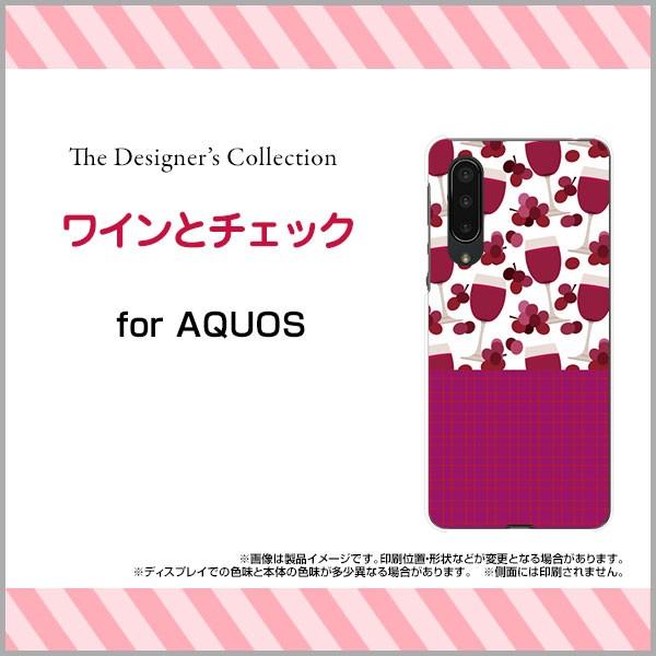 TPU ソフト ケース AQUOS zero5G basic DX SHG02 ...
