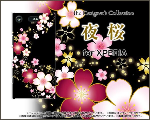 TPU ソフト ケース XPERIA XZ1 Compact [SO-02K] ...