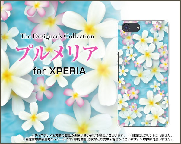 TPU ソフト ケース XPERIA Ace SO-02L エクスペリ...