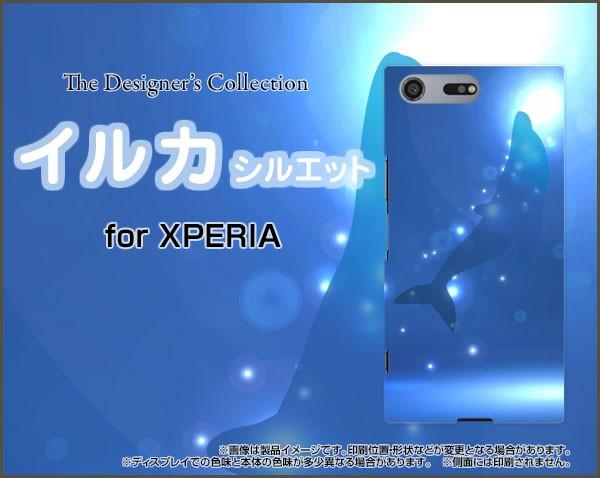 保護フィルム付 XPERIA XZ Premium [SO-04J] スマ...
