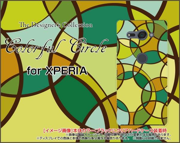 XPERIA XZ2 Compact [SO-05K] docomo スマホ カバ...