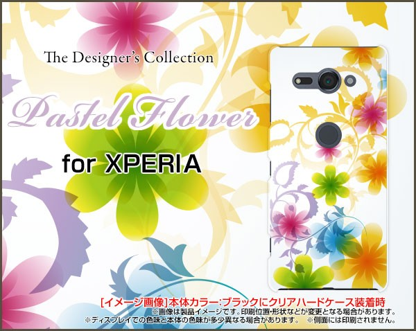 ガラスフィルム付 XPERIA XZ2 Compact [SO-05K] d...