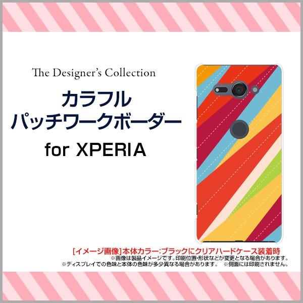 XPERIA XZ2 Compact [SO-05K] docomo スマートフ...
