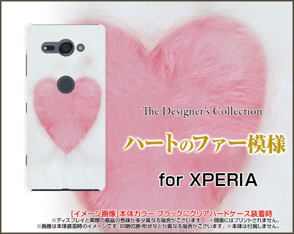 スマートフォン ケース XPERIA XZ2 Compact [SO-0...