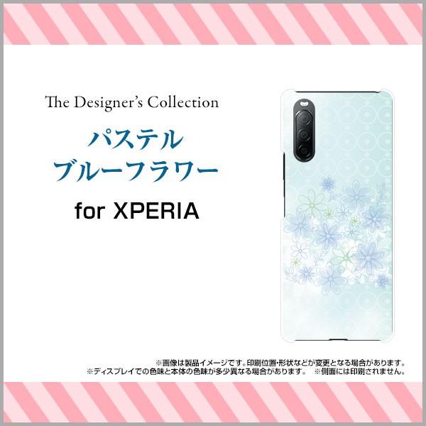 ガラスフィルム付 XPERIA 10 II SO-41A/SOV43/Y!m...