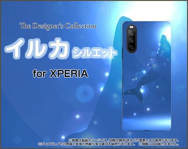 XPERIA 10 III スマホ カバー ハード TPUソフトケ...