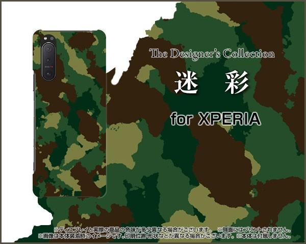 TPU ソフト ケース XPERIA 5 II SO-52A/SOG02/Sof...