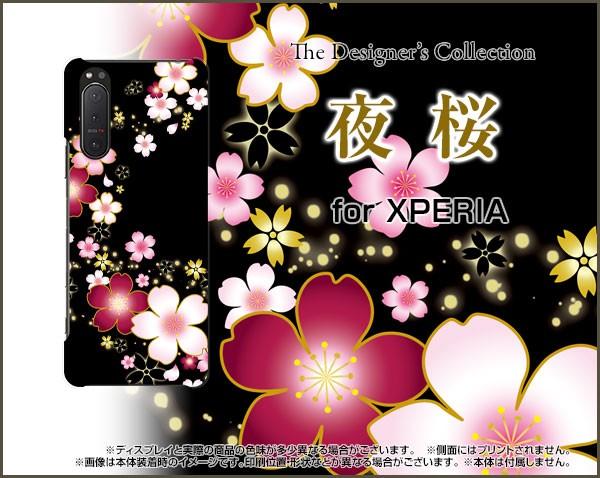 スマートフォン ケース ガラスフィルム付 XPERIA ...