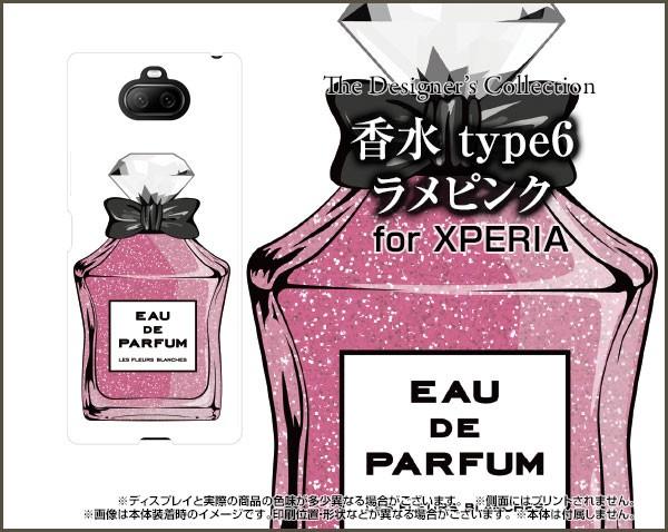 XPERIA 8 SOV42 エクスペリア TPU ソフト ケース ...
