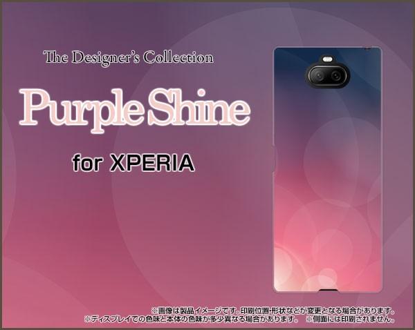 XPERIA 8 Lite TPU ソフト ケース カラフル 人気 ...