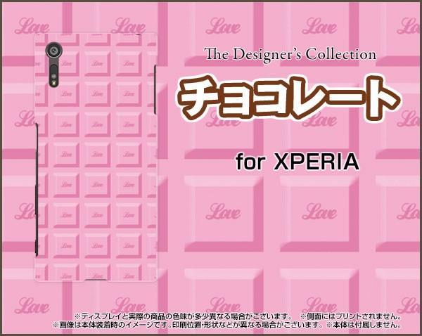 ガラスフィルム付 XPERIA XZs [SO-03J/SOV35/602S...
