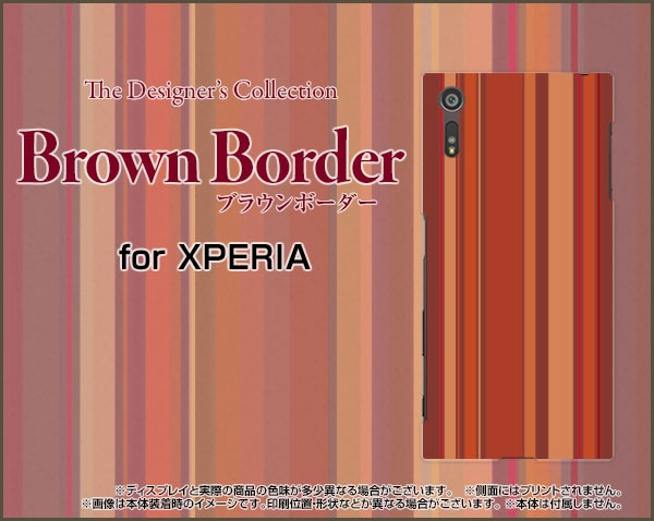 XPERIA XZ [SO-01J SOV34 601SO] TPU ソフト ケー...