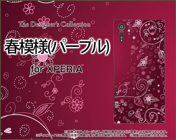保護フィルム付 XPERIA XZs [SO-03J/SOV35/602SO]...