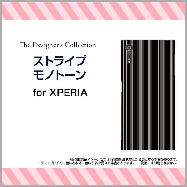 保護フィルム付 XPERIA XZ [SO-01J SOV34 601SO] ...