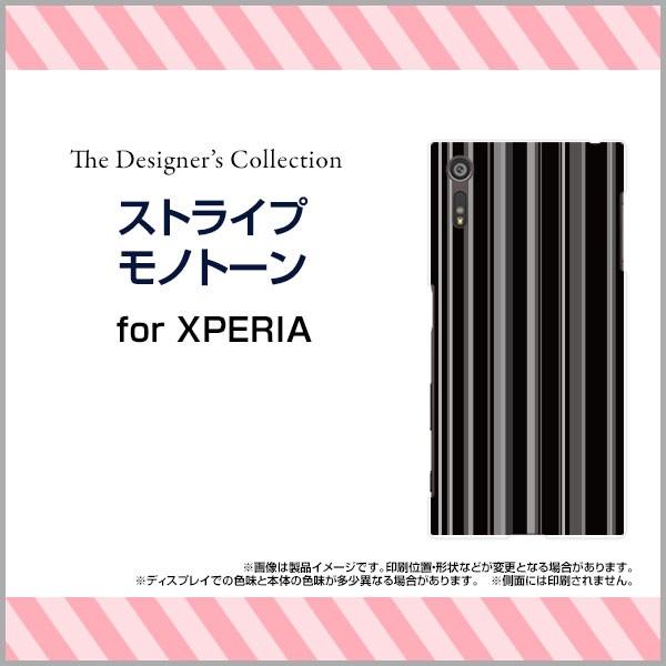 保護フィルム付 XPERIA XZ [SO-01J SOV34 601SO] ...