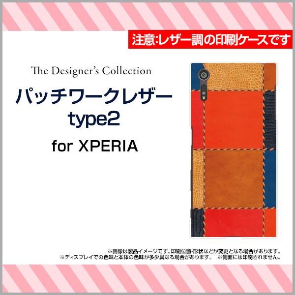 XPERIA XZs [SO-03J SOV35 602SO] スマートフォン...