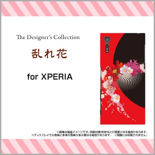 TPU ソフト ケース XPERIA XZ [SO-01J SOV34 601S...