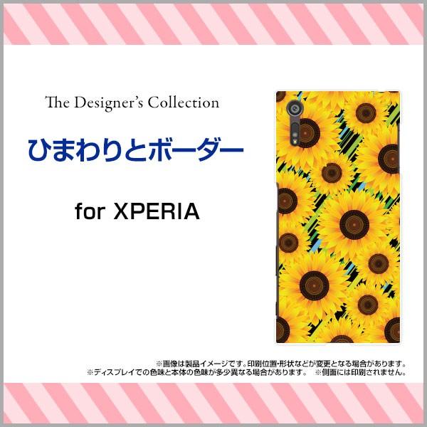 スマホ ケース ガラスフィルム付 XPERIA XZ [SO-0...