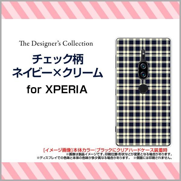 保護フィルム付 XPERIA XZ2 Premium [SO-04K SOV3...