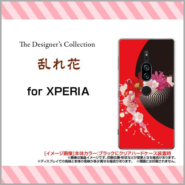 スマホ ケース XPERIA XZ2 Premium [SO-04K SOV38...