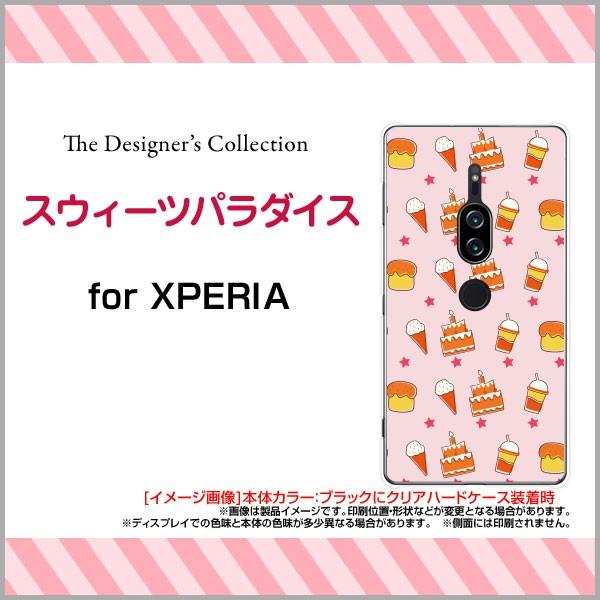スマホ ケース 保護フィルム付 XPERIA XZ2 Premiu...