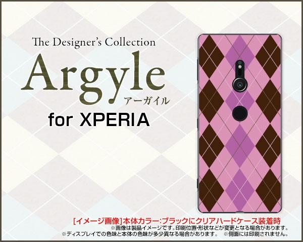 ガラスフィルム付 XPERIA XZ3 [SO-01L SOV39 801S...