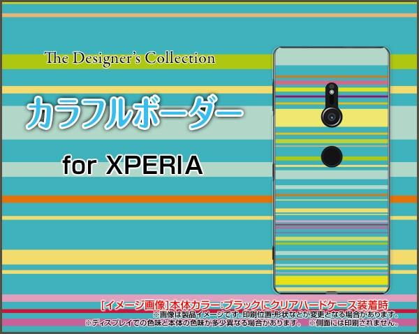 XPERIA XZ3 [SO-01L SOV39 801SO] スマホ カバー ...
