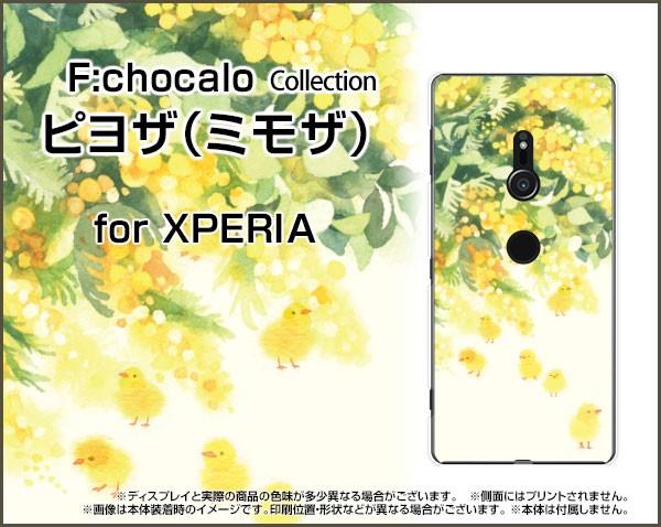 スマートフォン ケース XPERIA XZ3 [SO-01L SOV39...