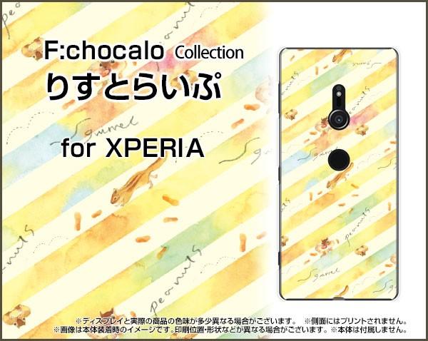 スマートフォン ケース 保護フィルム付 XPERIA XZ...