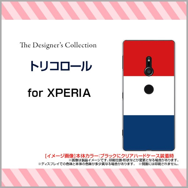 保護フィルム付 XPERIA XZ3 [SO-01L SOV39 801SO]...