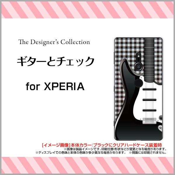 スマホ ケース 保護フィルム付 XPERIA XZ3 [SO-01...