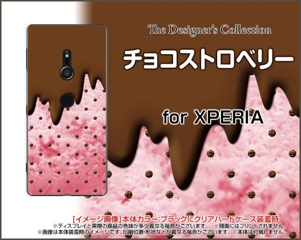 スマホ カバー 保護フィルム付 XPERIA XZ3 [SO-01...