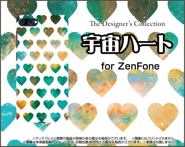 ZenFone 4 Max [ZC520KL] スマホ ケース 楽天モバ...