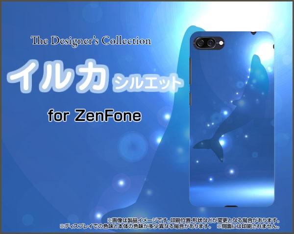 ZenFone 4 Max [ZC520KL] スマホ カバー 楽天モバ...