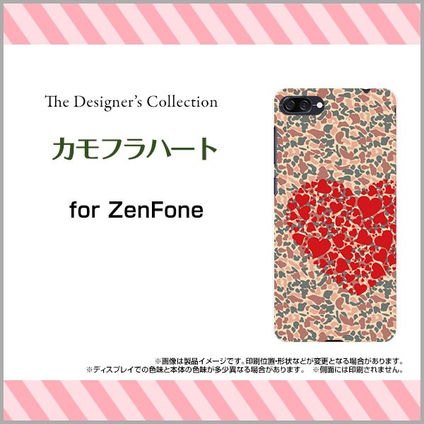 ZenFone 4 Max [ZC520KL] スマートフォン カバー ...