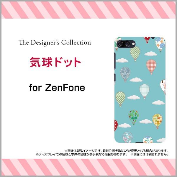 スマホ ケース ZenFone 4 Max [ZC520KL] 楽天モバ...