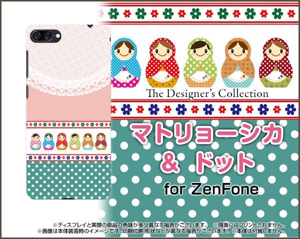 スマホ カバー ZenFone 4 Max [ZC520KL] 楽天モバ...