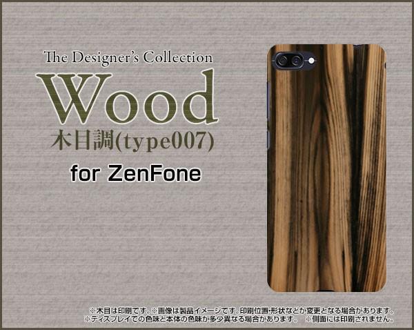 スマートフォン ケース ZenFone 4 Max [ZC520KL] ...