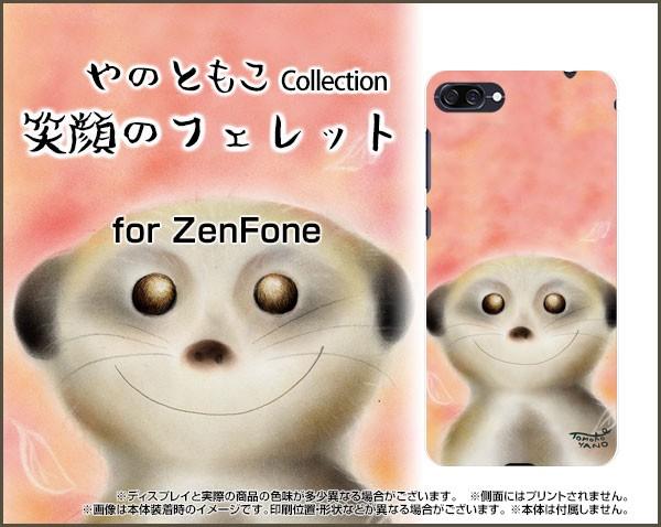 スマートフォン カバー ZenFone 4 Max [ZC520KL] ...