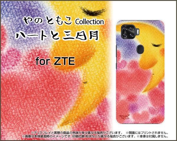 TPU ソフト ケース ZTE a1 ZTG01 ハート 激安 特...