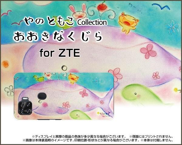 TPU ソフト ケース ZTE a1 ZTG01 くじら 激安 特...