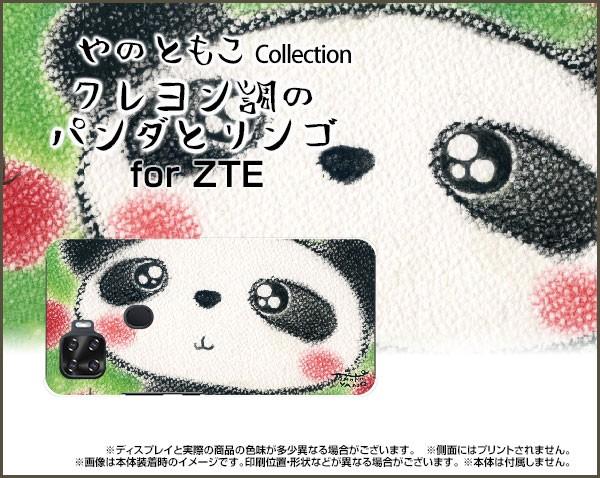 TPU ソフト ケース ZTE a1 ZTG01 りんご 激安 特...