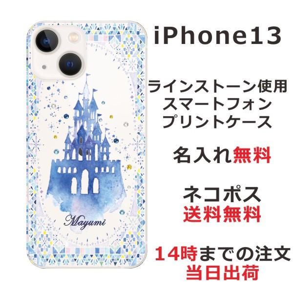 iPhone13 ケース アイフォン13 カバー ip13 らふ...