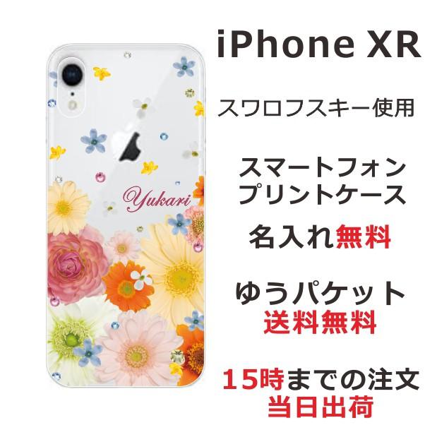 スマホケース アイフォンXR ケース iPhoneXR 送料...