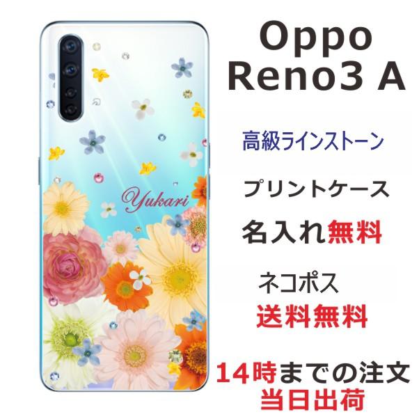 OPPO Reno3A ケース オッポ リノ3A カバー らふら...