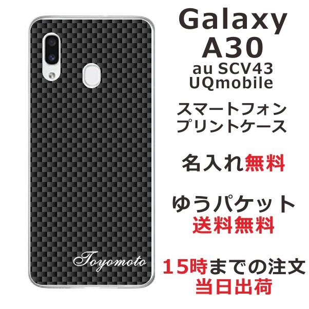 スマホケース ギャラクシーA30 ケース Galaxy A30...